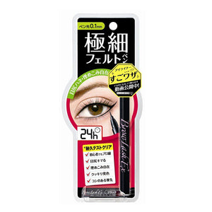 BCL BROWLASH EX BL WATER STRONG LINER SLIM