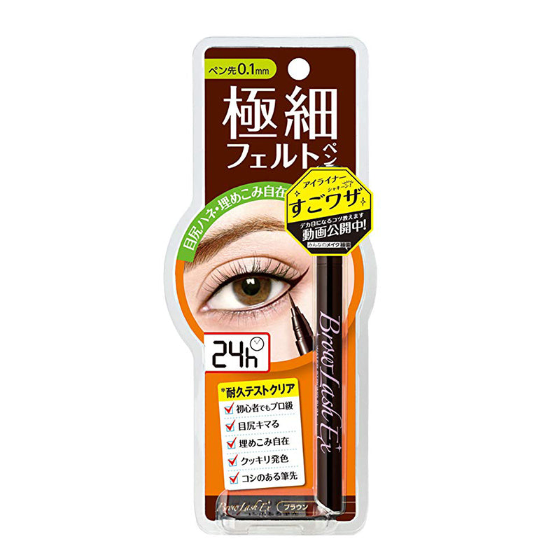 BCL BROWLASH EX BR WATER STRONG LINER SLIM