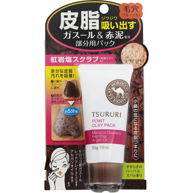 BCL TSURURI POINT CLAY PACK GHASSOUL RED CLAY ARGAN OIL
