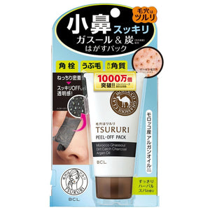 BCL TSURURI POINT PEEL-OFF PACK MOROCCO GHASSOUL DIRT CATCH CHARCOAL ARGAN OIL