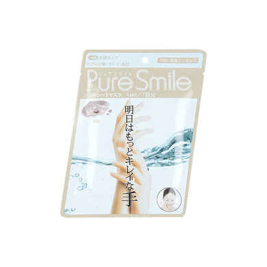 Pure smile Hand sheet mask (Pearl)