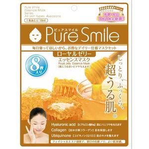 Pure Smile Essence Mask Royal Jelly 8 sheets