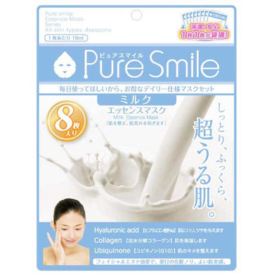 Pure Smile Essence Mask Milk 8 sheets