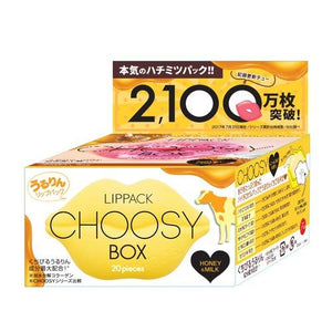 Choosy Lip Pack 20pcs Box Honey & Milk