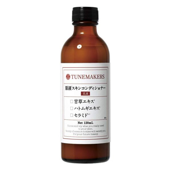 tunemakers skin conditioning emulsion