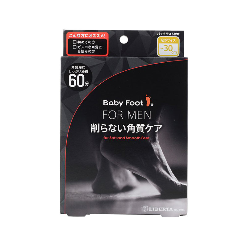 LIBERTA Baby Foot For MEN