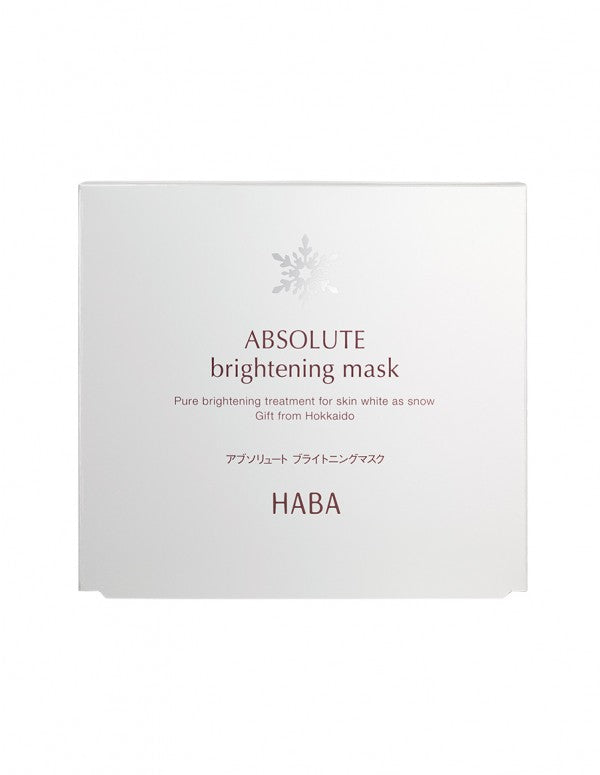 HABA absolute brightening mask (5 sheets)