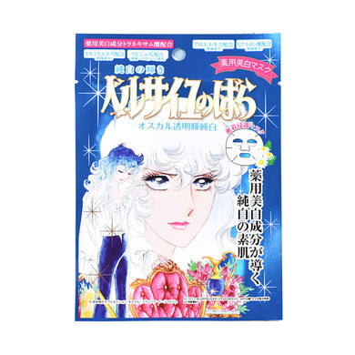BANDAI THE ROSE OF VERSAILLES FACIAL MASK WHITENING