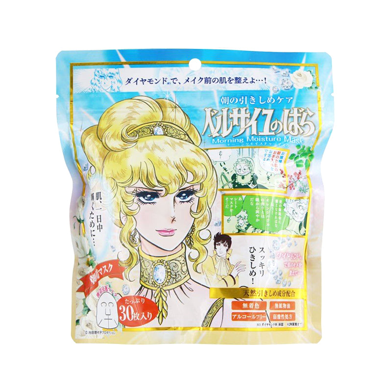 BANDAI THE ROSE OF VERSAILLES MORNING MOISTURE MASK 29PCS