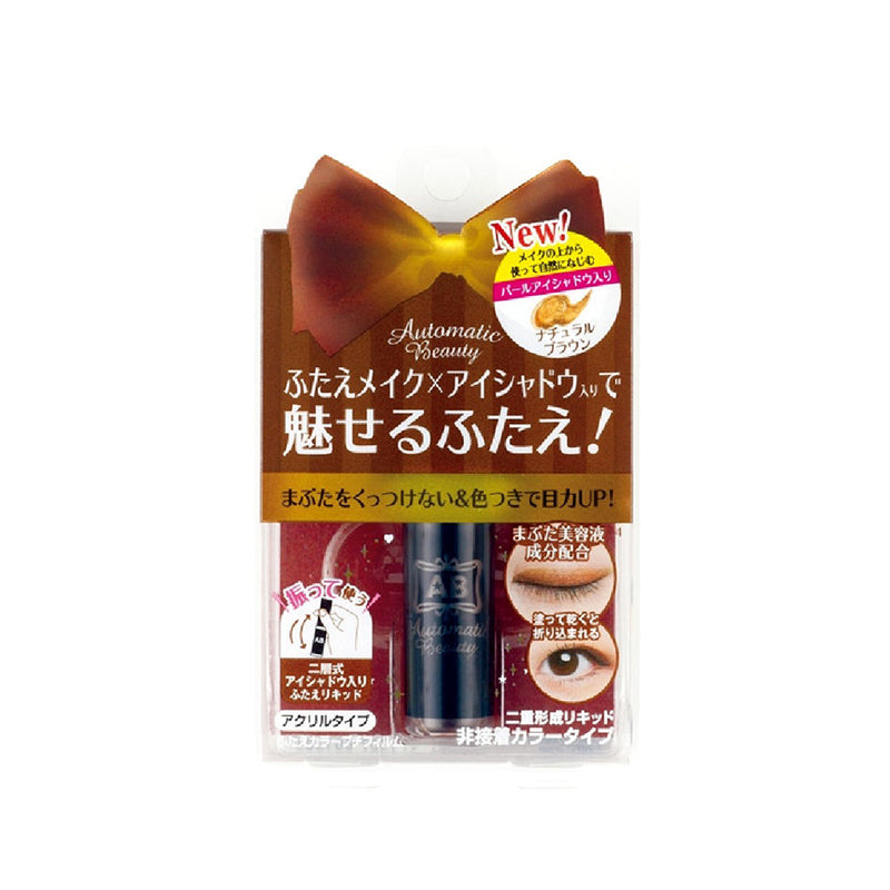 AB Double Eyelid Color Petit Film Brown
