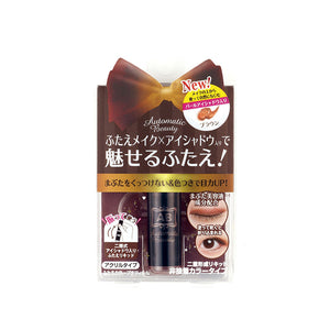 AB Double Eyelid Color Petit Film Natural Brown
