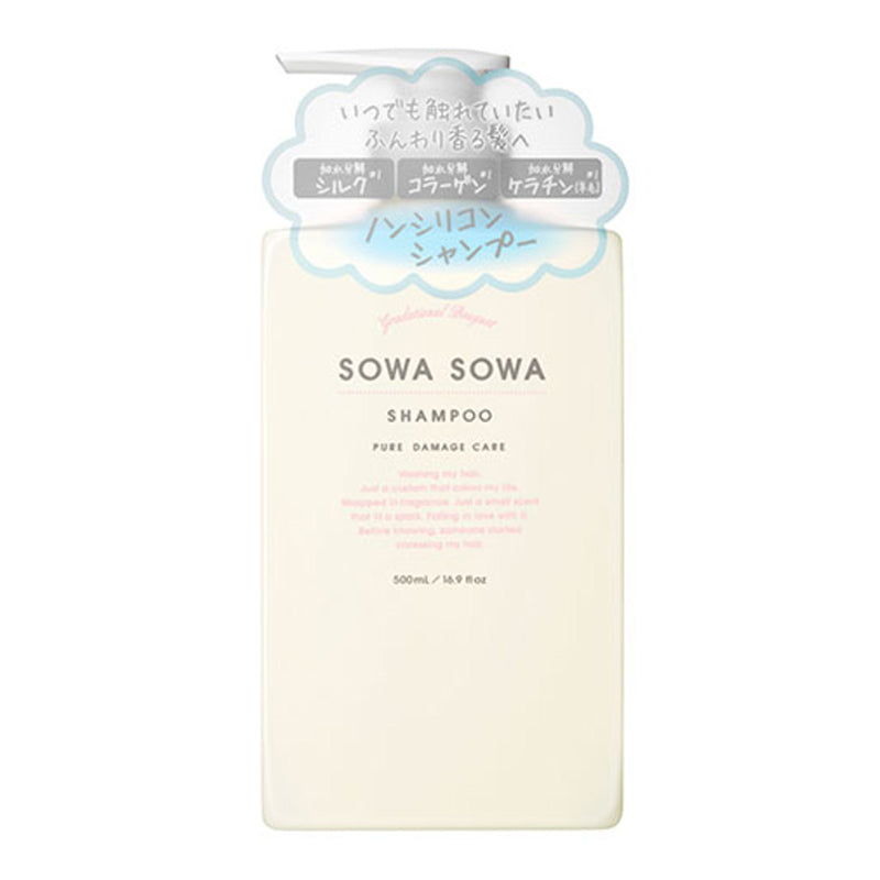 Sowa Sowa Damage Care Shampoo