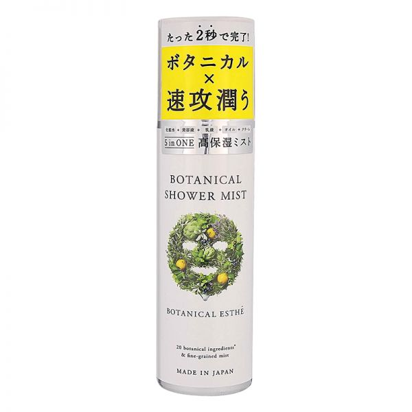 STELLA SEED BOTANICAL ESTHE BOTANICAL SHOWER MIST