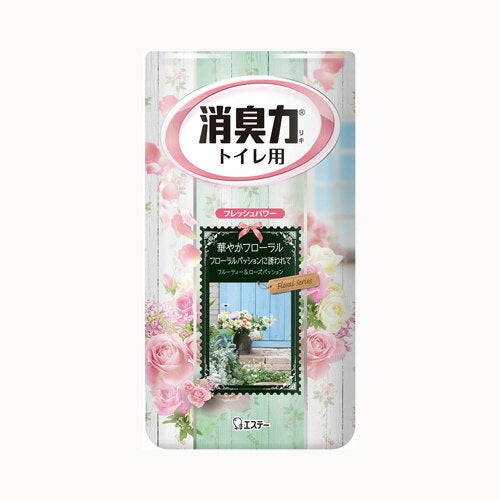 ST SHOSHU-RIKI DEODORIZER FOR TOILET FLORAL PASSION