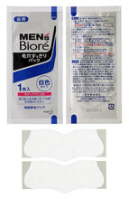Load image into Gallery viewer, Men's biore pore pack