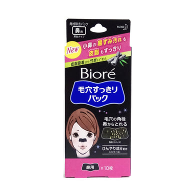 Biore Nose Pore Pack Black