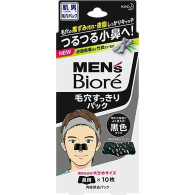 KAO BIORE MENS PORE CLEANING PACK