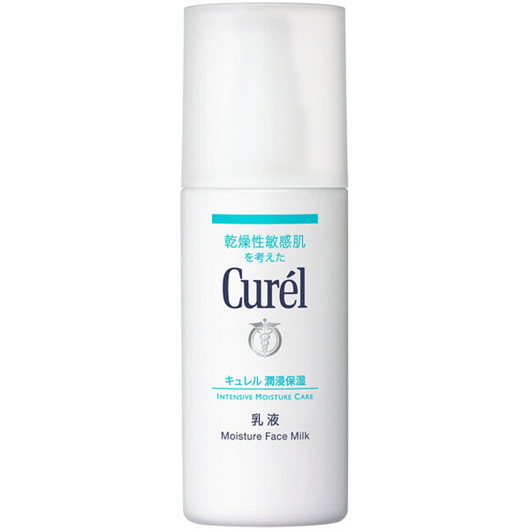 Curel Intensive Moisture Care Moisture Face Milk 120ml