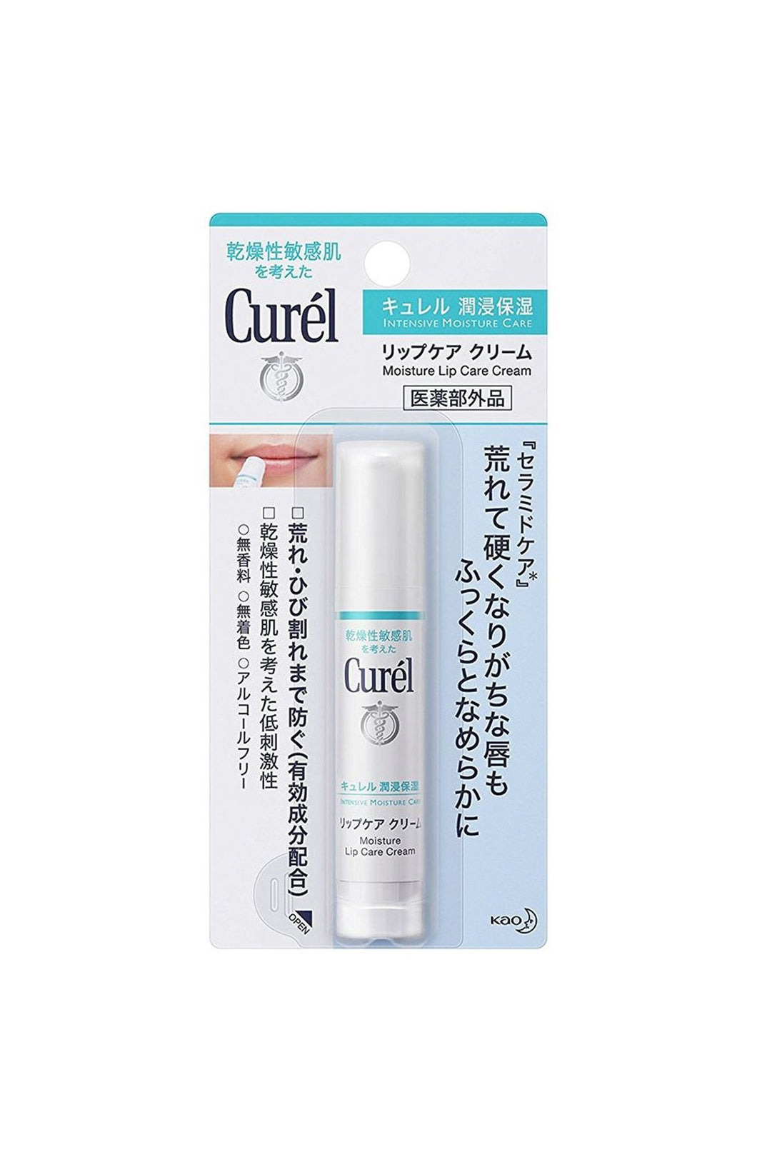 Curel Intensive Moisture Care Moisture Lip Care Cream 4.2g