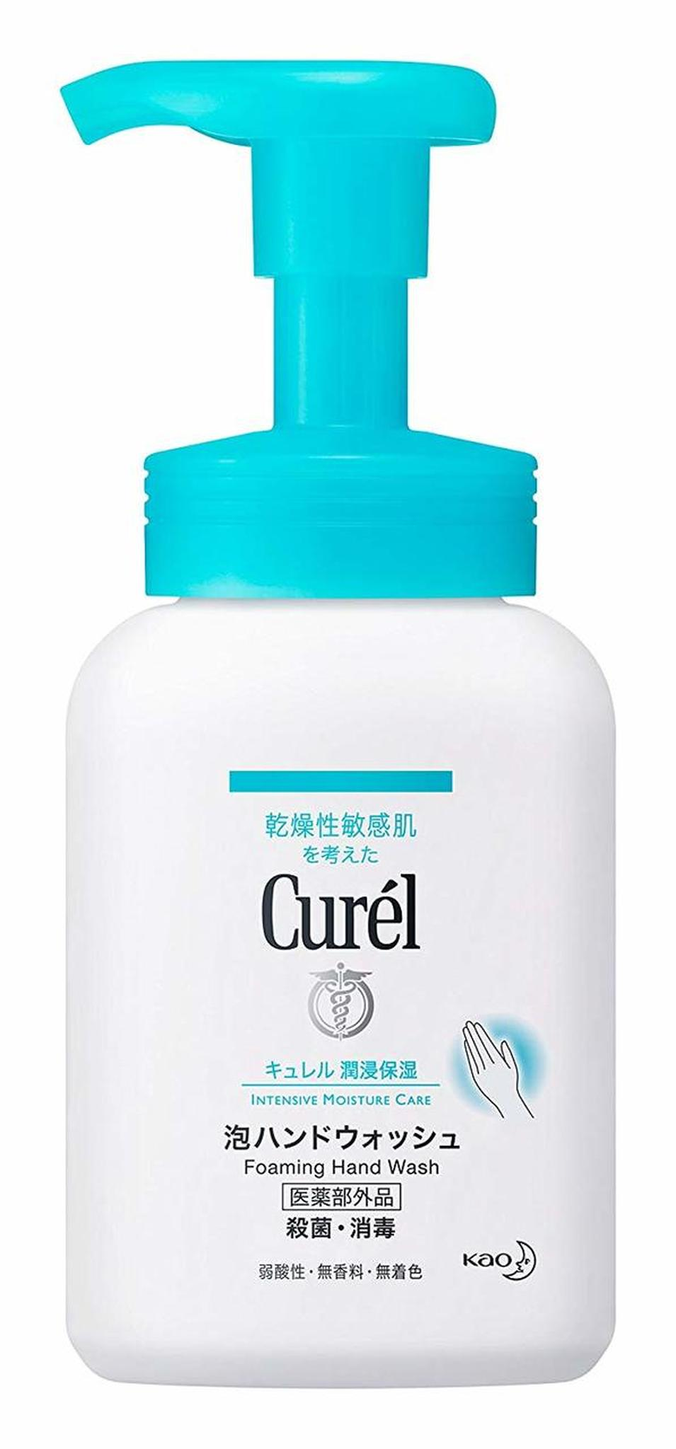 Curel Intensive Moisture Care Foaming Hand Wash