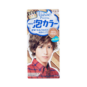 KAO PRETTIAMENS BUBBLE HAIR COLOR CAFE BROWN