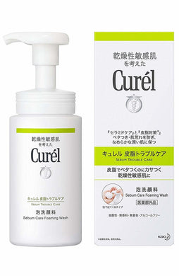 Curel Sebum Trouble Care Foaming Wash 150ml