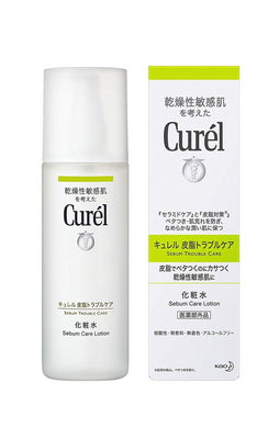 Curel Sebum Trouble Care Lotion 150ml