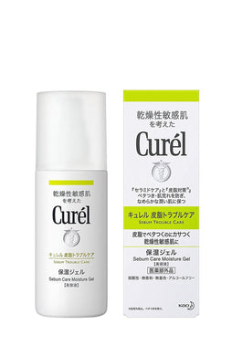 Curel Sebum Trouble Care Moisture Gel 120ml