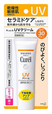 Curel UV Protection Face Cream SPF 30 PA++ 30g
