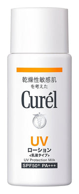 Curel UV Protection Milk SPF50+ PA+++ 60 mL