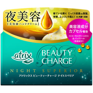 Atrix Beauty Charge Night Superior Hand Cream