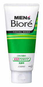 Kao Biore Mens Acne Care Face Wash