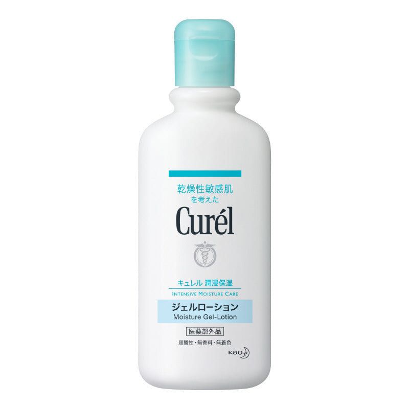 Curel Intensive Moisture Care Moisture Gel-Lotion 220ml