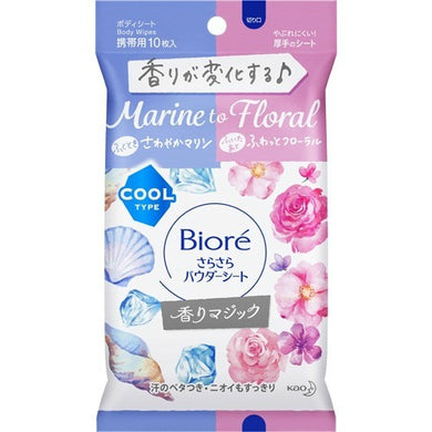BIORE P Sheet Marine to Floral 10