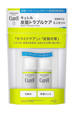 Curel Sebum Trouble Care Lotion & Moisture Gel Mini Set 30ml