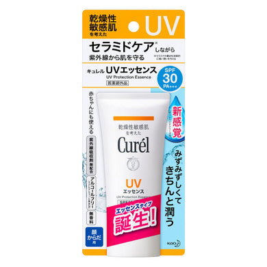 Curel UV Protection Essence SPF 30 PA+++ 50g
