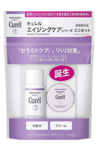 Load image into Gallery viewer, Curel Aging Care Series Moisture Lotion & Moisture Cream Mini Set 30ml/10g