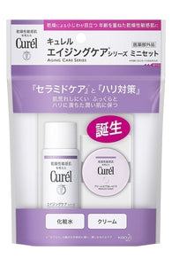 Curel Aging Care Series Moisture Lotion & Moisture Cream Mini Set 30ml/10g