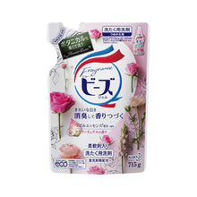 Load image into Gallery viewer, Fragrance New Beads Gel Flower Ryx 715 g refill