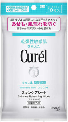 Curel Intensive Moisture Care Skincare Refreshing Wipes