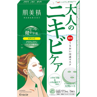 Kracie Hadabisei Skin Beauty & Moist Penetration Mask Acne