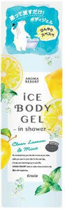 KRACIE AROMA RESORT AROMA RESORT ICE BODY GEL (CLEAN LEMON & MINT)