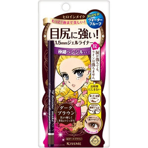 KissMe Heroine Make Long Stay Sharp Gel Liner #02