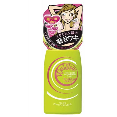 BISON WAKILALA UNDERARM PORE BRIGHT UP ESSENCE 07