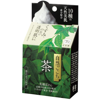 GYUNYU SHIZEN GOKOCHI FACIAL CLEANSING BAR SOAP GREEN TEA