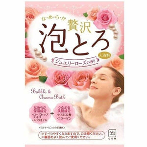 GYUNYU OYUMONOGATARI LUXURY BATH SALT JEWELRY ROSE