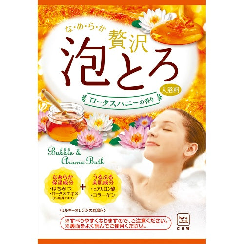 GYUNYU OYUMONOGATARI LUXURY BATH SALT LOTUS HONEY