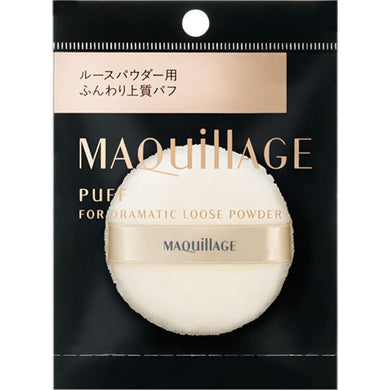 Maquillage Puff for Dramatic Rouge Powder