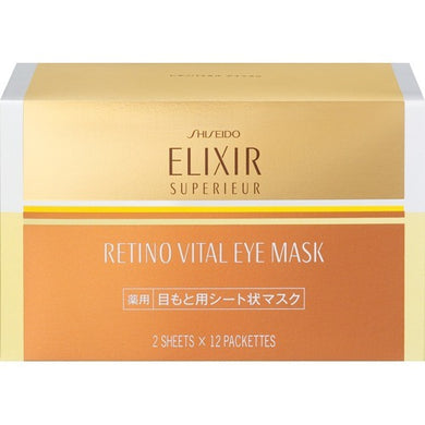 Shiseido Elixir Superieur Retino Vital Eye Mask (24 Sheets)