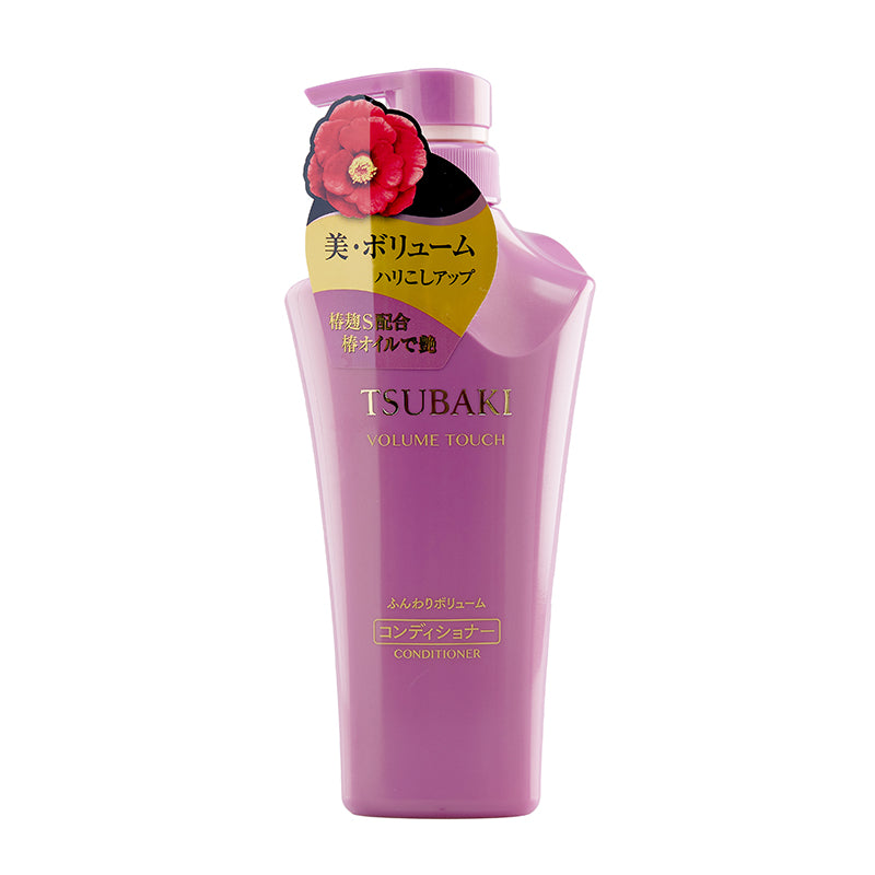 SHISEIDO FT TSUBAKI VOLUME TOUCH CONDITIONER PUMP